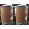 China Premium Efficiency Kresoxim-methyl 98% TC Fungicide Good Control Effect On Melon Powdery Mildew wholesale