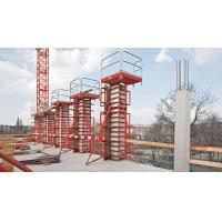 China Safety Custom Concrete Column Formwork Adjustable , concrete slab formwork on sale