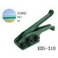 China KOBOTECH KBS-310,410 Strapping Tool wholesale