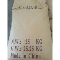 China Medium Brown Natural Alkalized Cocoa Powder , Fat Content 10-12% wholesale