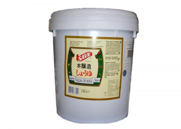 Coscos wholesale store images for Low sodium fish sauce