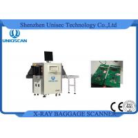 China Dual Energy Airport Baggage Scanner For Airport Metro Prison Easy Operation wholesale