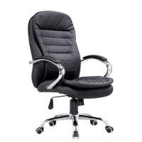 China High back leather chair on sale