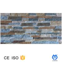 China popular style exterior wall tiles wholesale