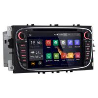 China Ford Focus 2 Din Car DVD Sat Nav Car Multimedia Module HD Video wholesale