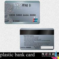 China Professional Print Unique Business Cards PVC / Public Transportation Card wholesale
