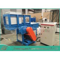 China Little Dust Pvc Crushing Machine , Plastic Bottle Crusher Recycling Home on sale