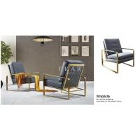 China Modern Living Room Leather Leisure Chair Metal Frame Armchair wholesale