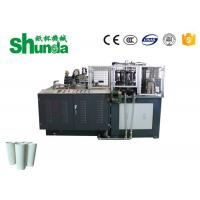 China SMD-90 Automatic Middle Speed Paper Cup Machine for Hot and Cold Drink Cup wholesale