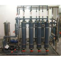 Buy cheap mineral Water plant machinery in factory price from wholesalers