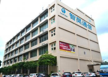 Carefiber Optical Technology (Shenzhen) Co., Ltd.
