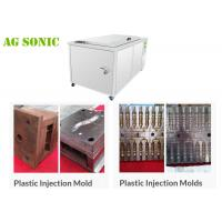 Buy cheap Ultrasonic Cleaning Machine to Clean Mould Tools Injection Moulds Can Bear 300kg Weight from wholesalers