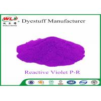 China Violet P R Reactive Polyester Fabric Dye For Polyester Cotton Blend wholesale
