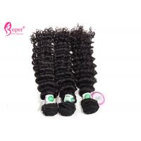 China Unprocessed Brazilian Virgin Hair Extensions / Brazilian Curly Hair Bundles wholesale