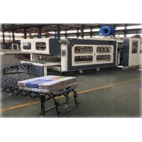 China Automatic shrink wrapping machine manufacturers plant equipment production line wholesale