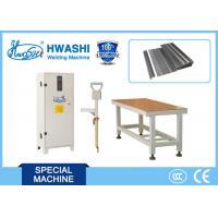 China Large Copper Table Type Hanging Sheet Metal Welder for steel cabinets on sale