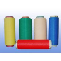 China cheap and durable colored Fiberglass Insect Screen wholesale