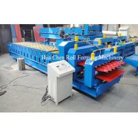 Steel Structure Metal corrugated double layer roll forming machine