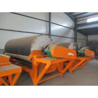 China Oxidized Iron Ore Magnetic Separator on sale