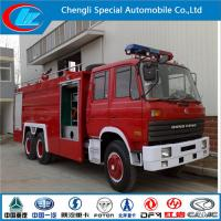 Dongfeng Water Foam Fire Fighting Truck (CLW1126)