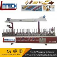 China pvc profile wrapping machine with good price and delivery time on sale