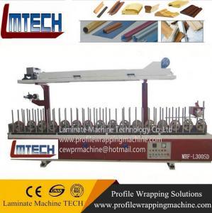 China quality wood veneer, mdf, melamine profile wrapping machine wholesale