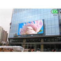China DIP346 P16  Full Color LED Billboards , Commercial Center plaza electronic LED signs displays on sale