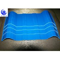 China Nonflammable material PVC Corrugated Plastic Roof Tiles Good Insulation For Factory wholesale