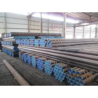Quality Seamless Steel Pipe to ASME B36.10 for sale