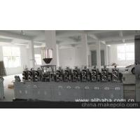 China Flux cored welding wire forming machine on sale