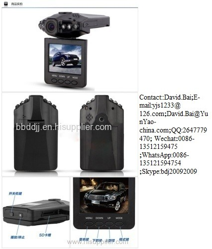 Quality H198 HD Car Cam Recorder 2.5inch 6 LED Night Vision Under Car Security Camera for sale