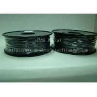 China Conductive electricity 3d Printer Filament , 3d printing abs filament for Cubify and UP wholesale