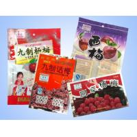 China Waterproof Recycled Snack Packaging Bags Zip Lock Pouches Environment Friendly wholesale
