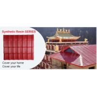 China 2.3mm Thickness Synthetic Resin Roof Tile / Plastic Roofing Sheets on sale