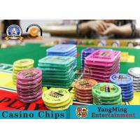 China Square Crystal Acrylic RFID Casino Poker Chip Set Plaque Wear Resistant wholesale