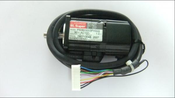 Quality JUKI KE750 RZ HEAD MOTOR ASM P/N:E93097250A0   P50B03003PXS22 for sale