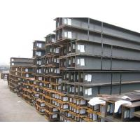 China H Section Steel wholesale