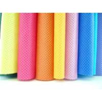 China colors pp spunbond nonwoven fabric for furniture on sale