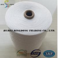 China 40/2 100% spun polyester yarn raw white paper cone yarn on sale