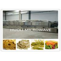 China Microwave Dryer Industrial Flower Dehydrator Sterilizing Machine HS Code 843880000 on sale