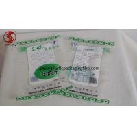 China Transparent Food Packaging Bags For Rice / Snack / Spice / Dry Fruit / Vegetables Packing wholesale