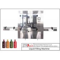 China 100ml - 1L Rotary Liquid Filling Machine For Antifreeze Beverages / Motor Oil 3000 B/H wholesale