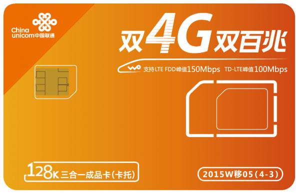Quality SAS Certified  Telecom SIM Card with OTA LTE Advanced JAVA for GSM and CDMA network for sale