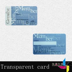 China Supermarket Transparent PVC Magnetic Stripe Card 0.6mm Signature Panel wholesale