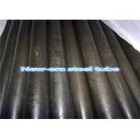 China General Engineering Seamless Boiler Tube Structural Circular Type Heat Treatment wholesale