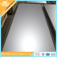 China ASTM B265 Pure Titanium Plates For Electrolysis wholesale