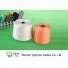 China 40/2 20/2 30/2 50/2 60/2 Dyed Polyester Yarn 100% Polyester Spun Yarn wholesale