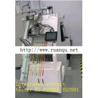 China Simulation Floppy FloppyUSB for Label textile machine From Ruanqu.NET on sale