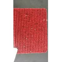 Buy cheap Aluminum carpet hotel entrance mat Dust mat from wholesalers