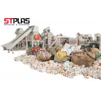 Buy cheap recycle empty used shampoo bottles machine to plastic HDPE bottle recycling from wholesalers